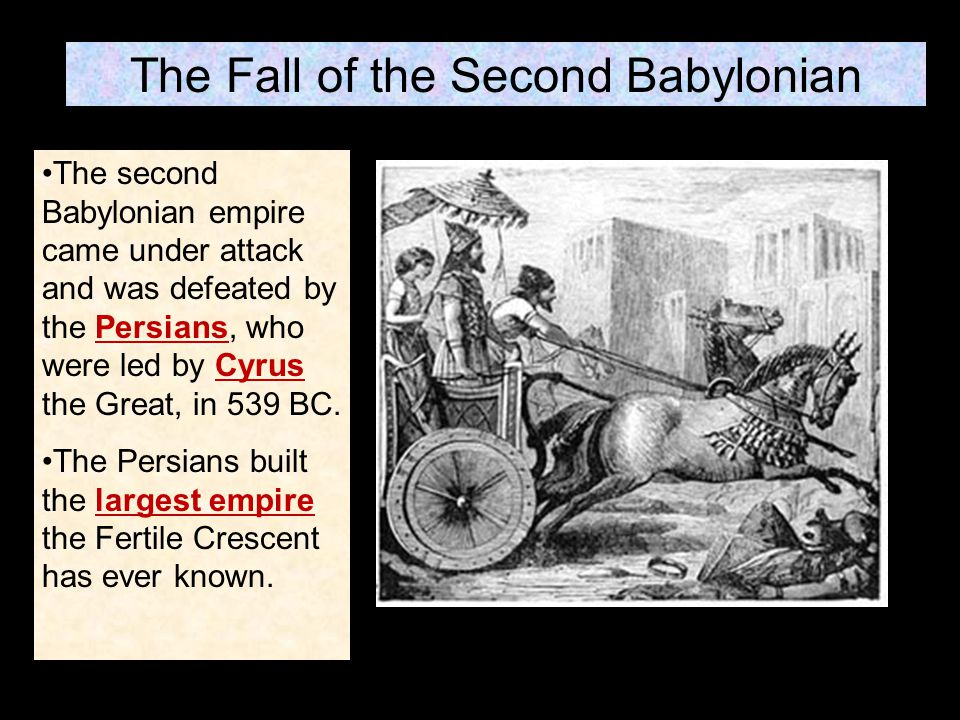 PERSEPOLIS 518 BCE518 BCE King Darius utilized influences and materials from all over his empire, which included Babylon, Egypt, Mesopotamian and GreeceKing Darius utilized influences and materials from all over his empire, which included Babylon, Egypt, Mesopotamian and Greece