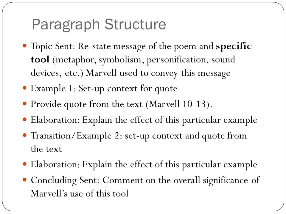 Paragraph Structure Topic Sent: Re-state message of the poem and specific tool (metaphor, symbolism, personification, sound devices, etc.) Marvell used to convey this message Example 1: Set-up context for quote Provide quote from the text (Marvell 10-13).