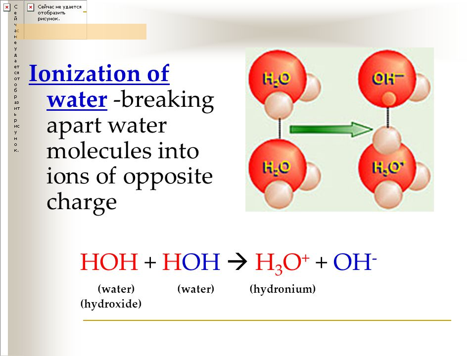 Acid – ionic compound that produces hydronium ions (H 3 O + ) when dissolved in water Stronger acid = more hydronium ions Number of hydronium ions in solution is greater than the number of hydroxide ions