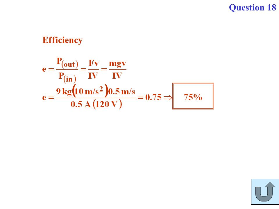 Efficiency Question 18