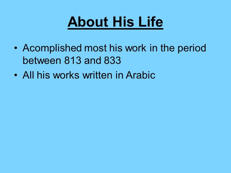 Famous Works Al-Jabr wa-al-Muqabilah