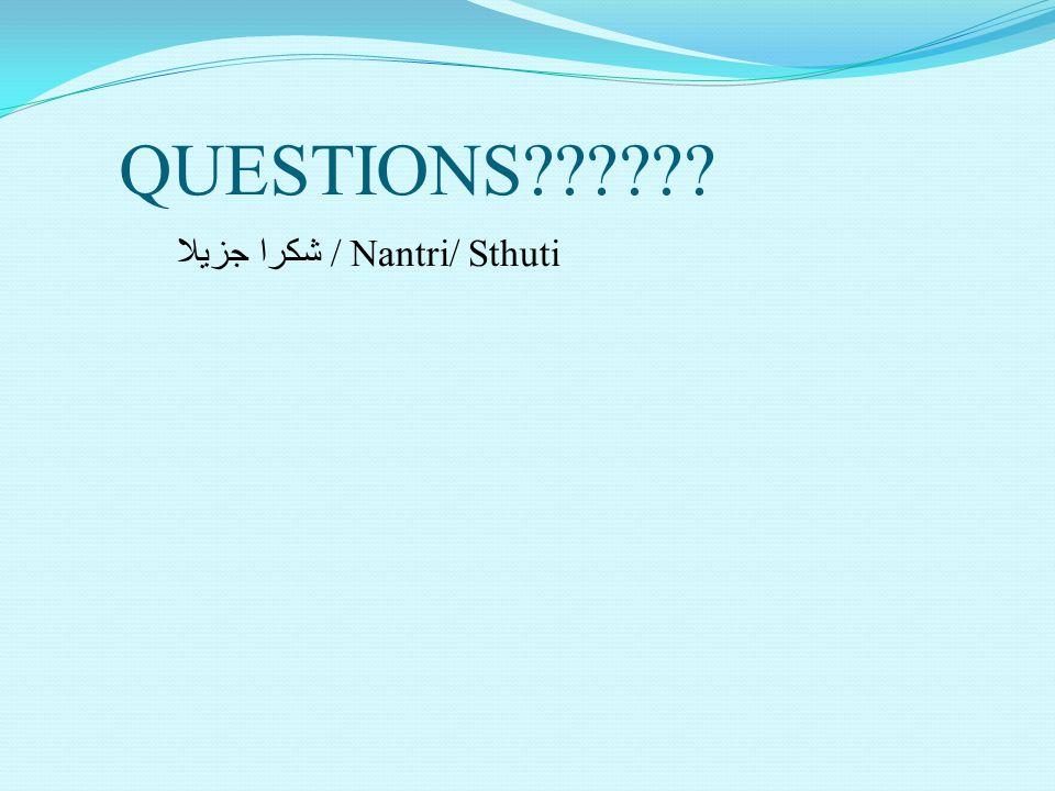 QUESTIONS?????? شكرا جزيلا / Nantri/ Sthuti