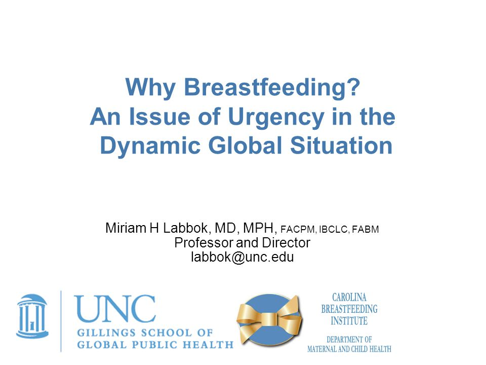 Persistent Myth: We cannot achieve Exclusive Breastfeeding so why bother Virtually every comprehensive or organized effort to increase exclusive breastfeeding has shown some level of success Where programmes have shared with women both the risks and benefits of exclusively breastfeeding AND have offered skilled support, EBF increases This is true in villages and cities, emergencies and established setting, in HIV pandemic areas and elsewhere…
