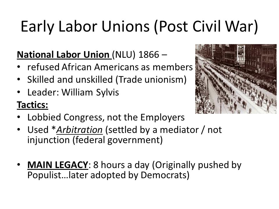 Knights of Labor Began in secrecy, and then publically emerged in 1882 Beliefs: (1) EQUALITY = Equal pay for equal work (2) ACCEPTED EVERYONE…(women and African Americans) / skilled AND unskilled Leader: Terrence Powderly (3) DID NOT USE STRIKES – refusal to work, as a LAST resort (favored non-violence) (4) Practiced Arbitration Injury to one is the concern of all