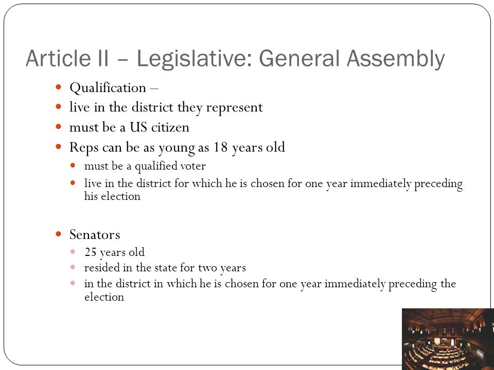 Article II – Legislative: How legislatures function Leadership – the majority party selects the Speaker and when there is no LT.
