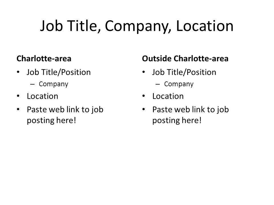 Job Title, Company, Location Charlotte-area Job Title/Position – Company Location Paste web link to job posting here.