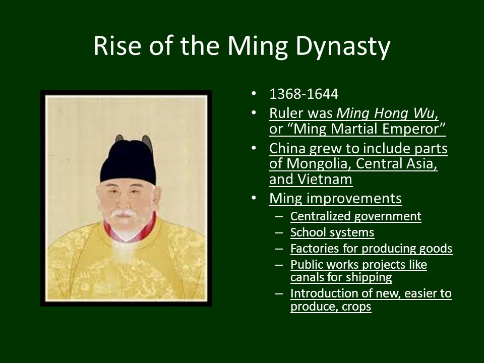 Korea Yi Dynasty Rulers patterned their economy and society after the Chinese Because of isolation, Korea known as the Hermit Kingdom 1630s – After being weakened by Japanese invaders, Koreans are conquered by Chinese