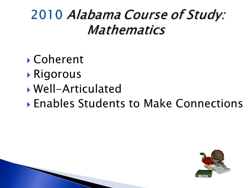  Coherent  Rigorous  Well-Articulated  Enables Students to Make Connections