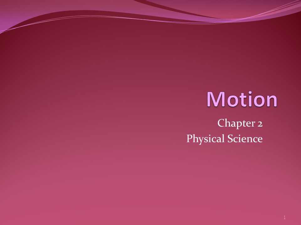 Motion Objectives 1.Distinguish between distance and displacement.