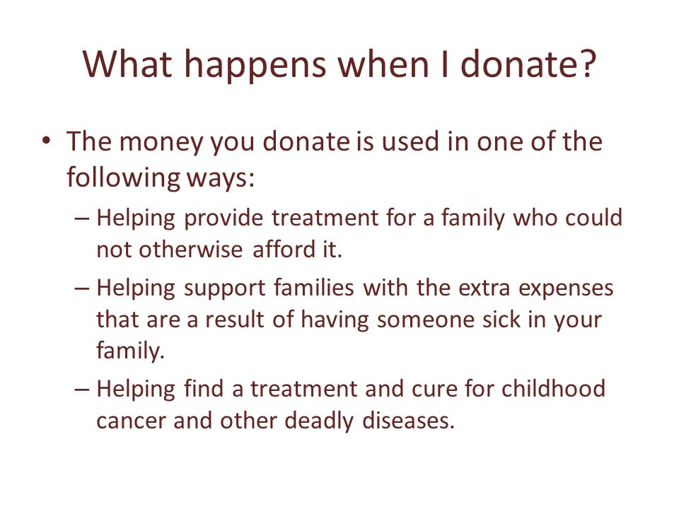 What happens when I donate.