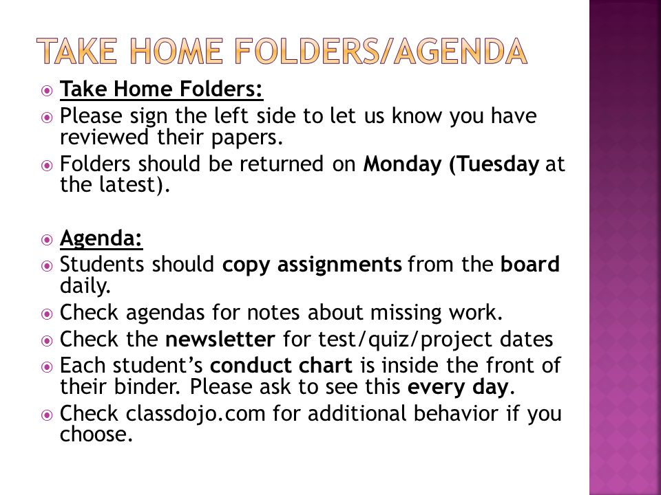 Take Home Folders:  Please sign the left side to let us know you have reviewed their papers.