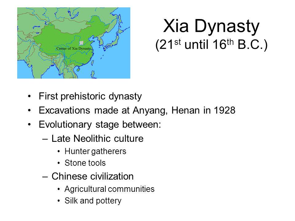 Yuan Dynasty (1279-1368) Mongolian Rule Kublai KhanKublai Khan Established the Yuan dynasty (1279-1368Established the Yuan dynasty (1279-1368 Moves Capital to BejingMoves Capital to Bejing Marco Polo visits BejingMarco Polo visits Bejing Drama and novels are developed