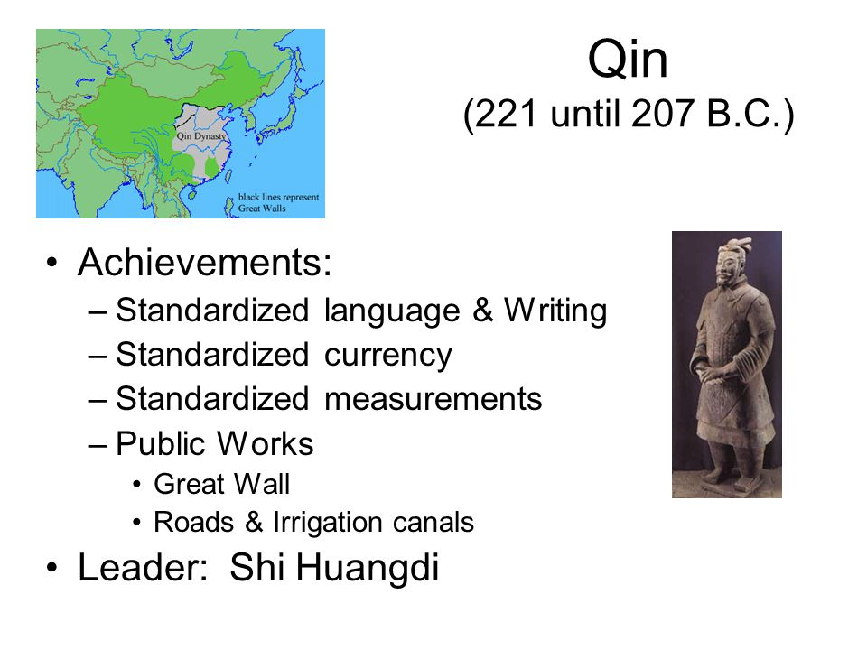 Western Han (206 B.C.- 9 A.D.) Eastern Han (25-225 A.D.) Achievements: –Silk Road Better Tools—Iron –Agriculture »Crop Rotation –Education –Paper and Porcelain