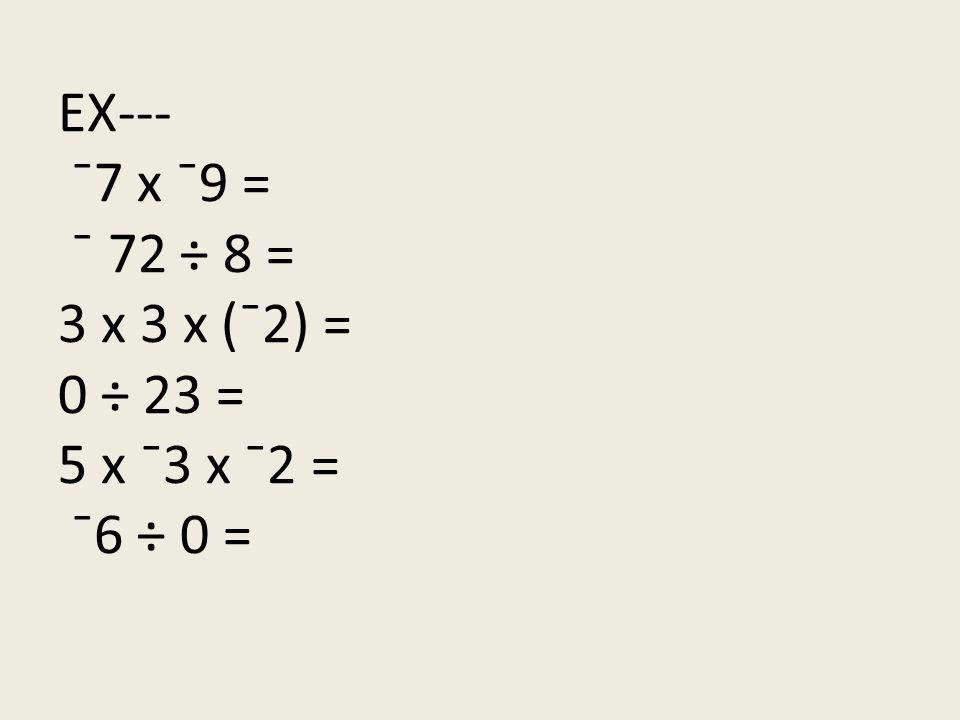 5. A 0 will make the answer 0 unless you are dividing by 0 which is undefined.