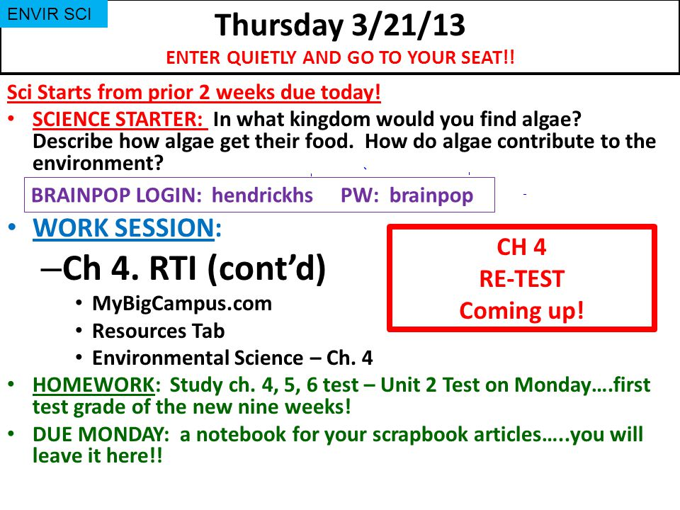 Tuesday 1/15/13 REMEMBER…THIS IS YOUR FIRST IMPRESSION…MAKE A GOOD ONE B/C IT WILL LAST ALL SEMESTER!.