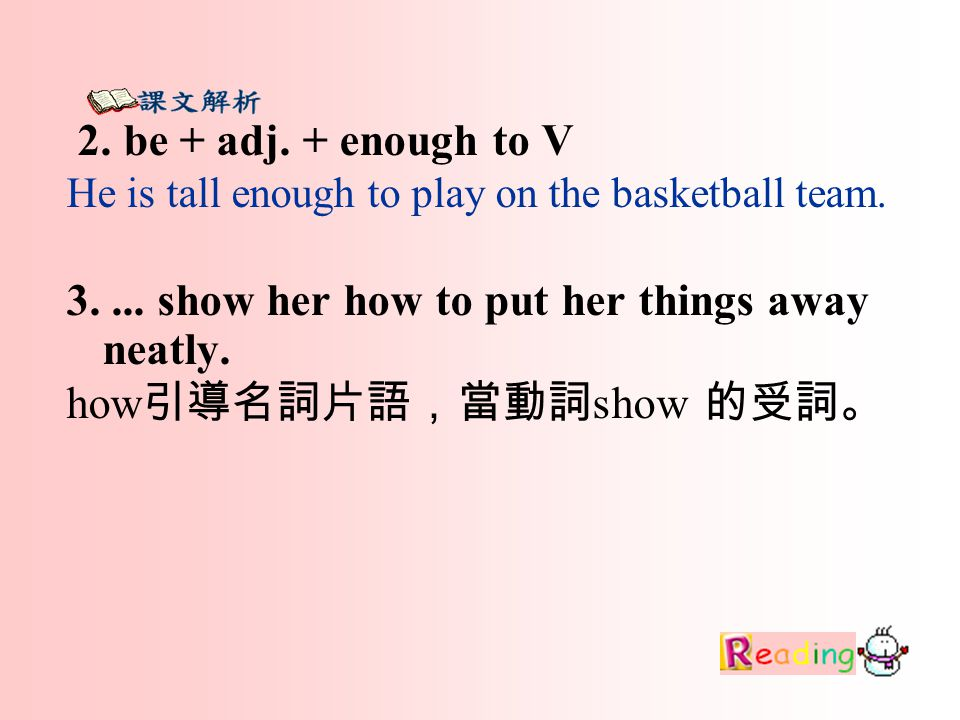 2. be + adj. + enough to V He is tall enough to play on the basketball team.