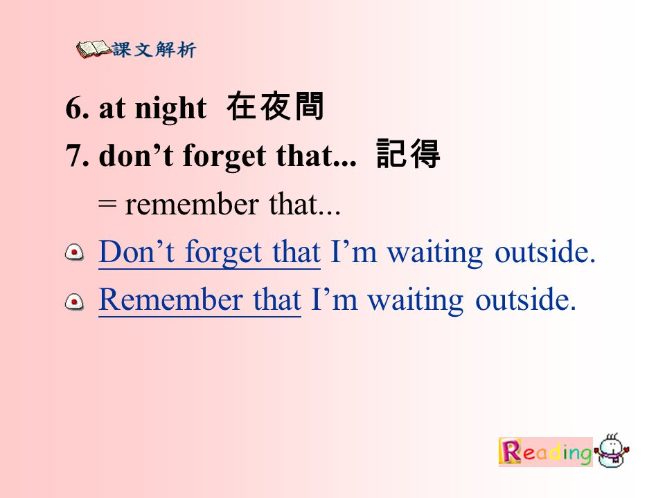 6. at night 在夜間 7. don't forget that... 記得 = remember that...