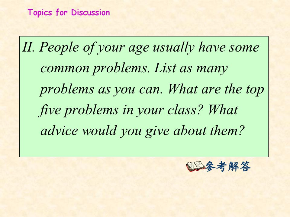 II. People of your age usually have some common problems.