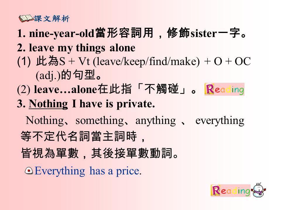 1. nine-year-old 當形容詞用,修飾 sister 一字。 2.