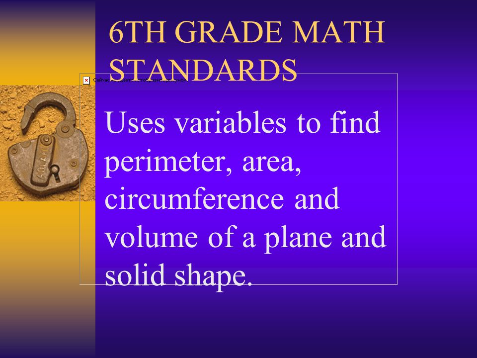 6TH GRADE MATH STANDARDS Writes and solves one- step linear equations. 3 X y = 18 y = 18/3 y = 6