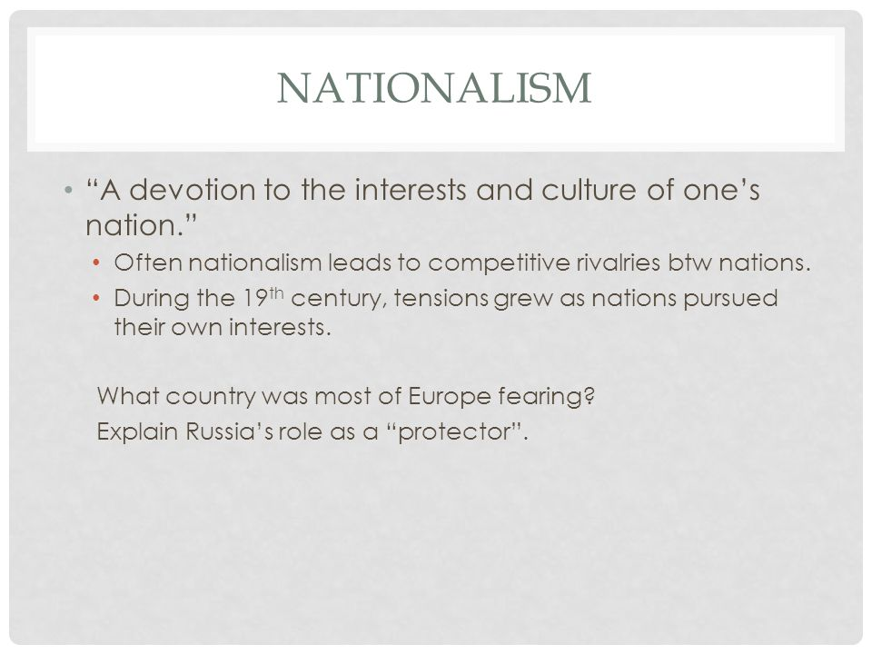 AMERICA QUESTIONS NEUTRALITY In 1914—most Americans saw no reason for the U.S.