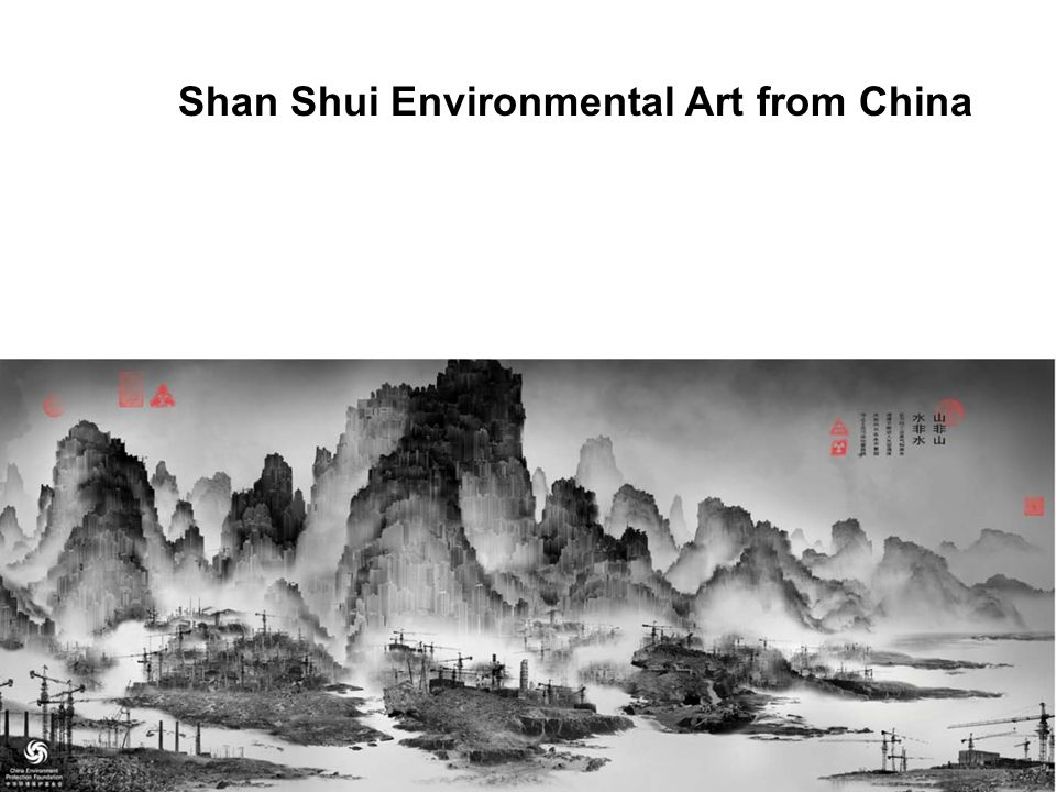 Shan Shui Environmental Art from China