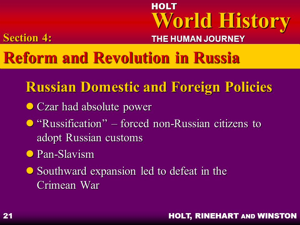 HOLT World History World History THE HUMAN JOURNEY HOLT, RINEHART AND WINSTON 21 Russian Domestic and Foreign Policies Czar had absolute power Czar ha
