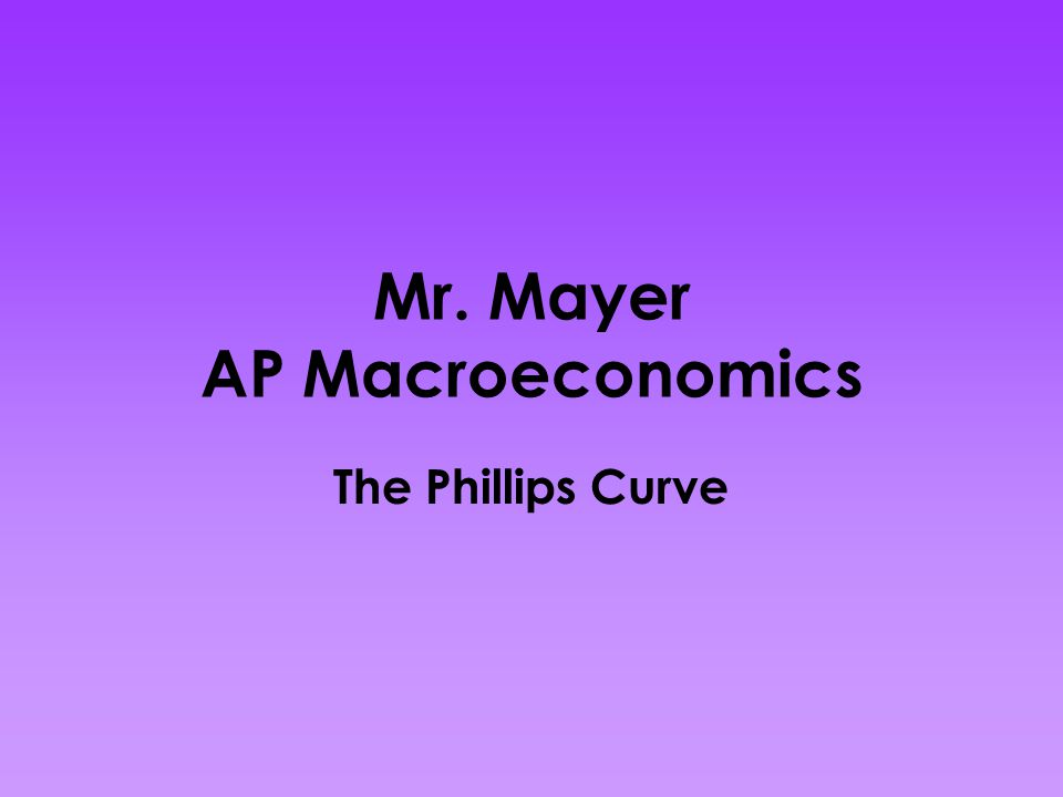 Relating Phillips Curve to AS/AD Changes in the AS/AD model can also be seen in the Phillips Curves An easy way to understand how changes in the AS/AD model affect the Phillips Curve is to think of the two sets of graphs as mirror images.