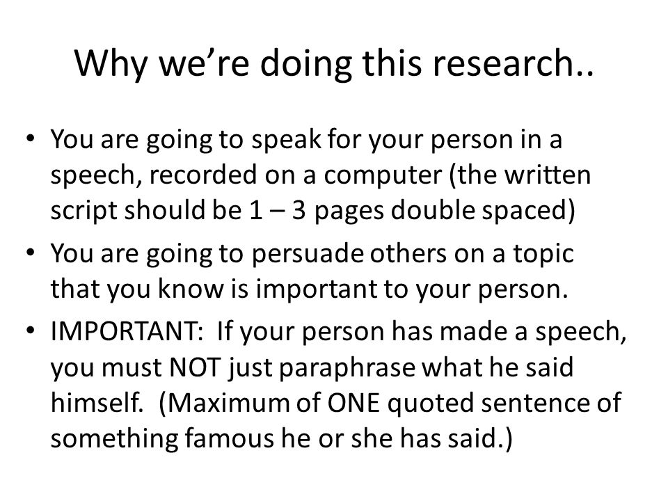 Why we're doing this research..
