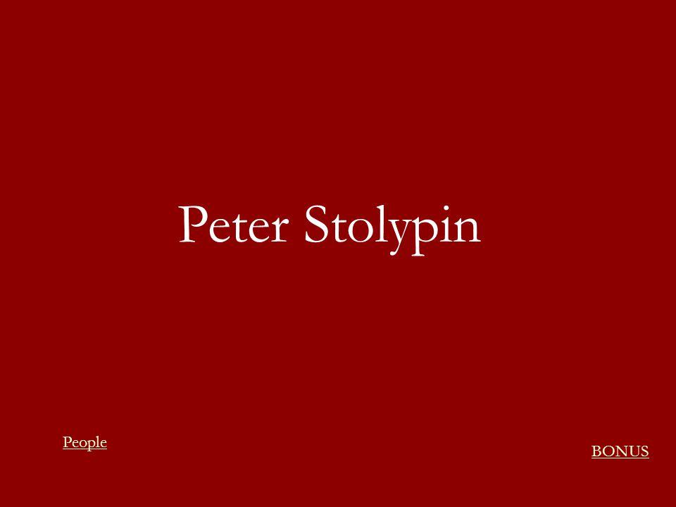 Peter Stolypin BONUS People