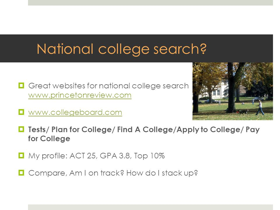 National college search.