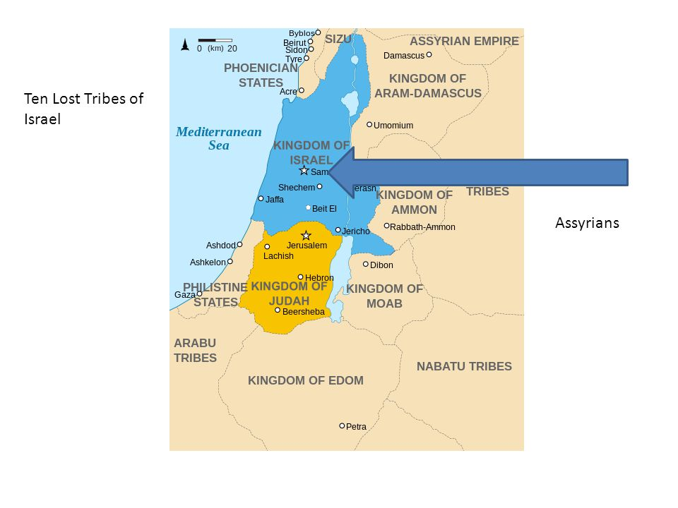 Assyrians Ten Lost Tribes of Israel