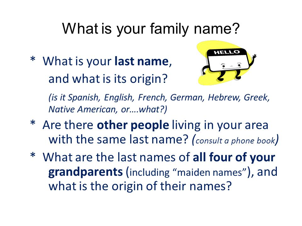 What is your family name? * What is your last name, and what is its origin? (is it Spanish, English, French, German, Hebrew, Greek, Native American, o
