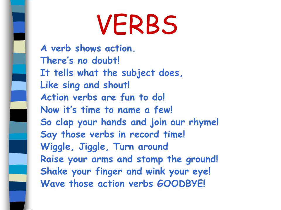 Verbs By Ms. Porec