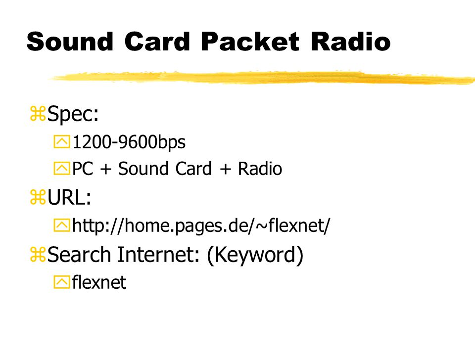Sound Card Packet Radio