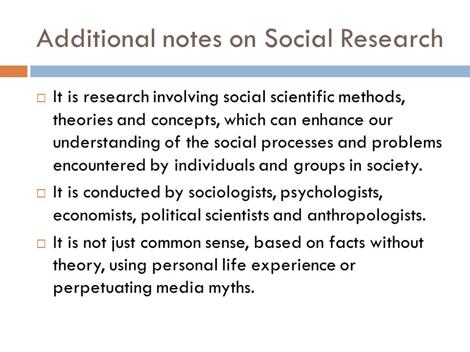 Different Purposes of Research (1)  Exploratory  Goal is to generate many ideas.