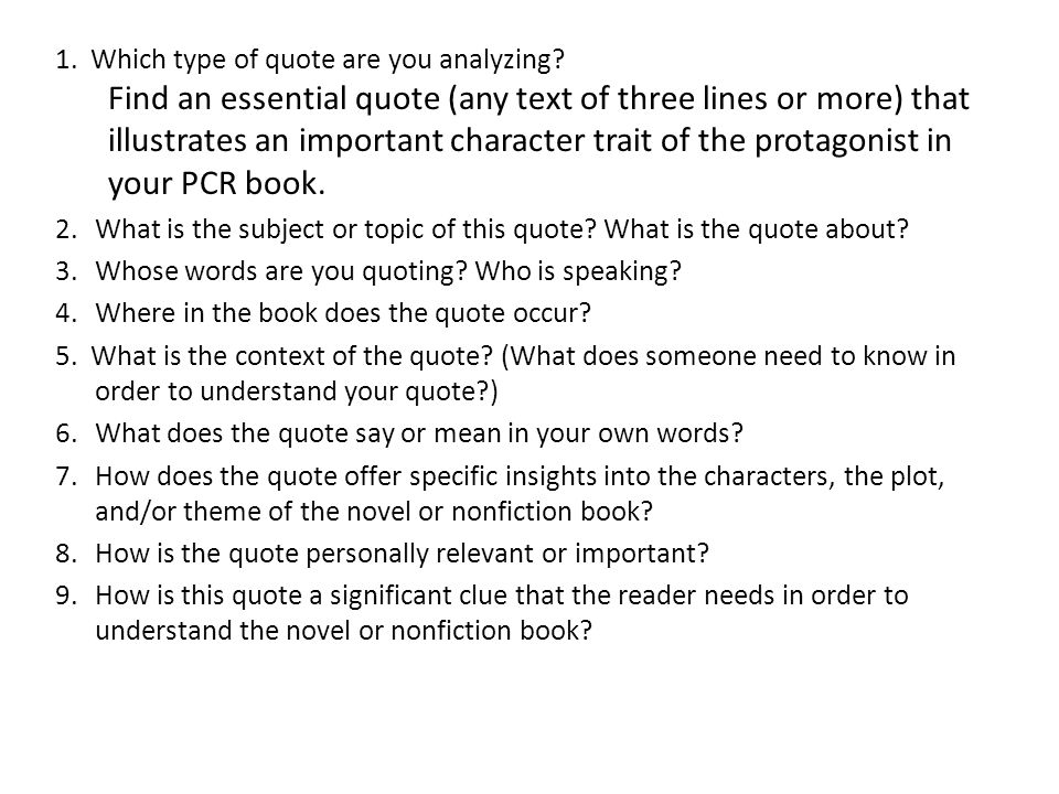 1. Which type of quote are you analyzing.