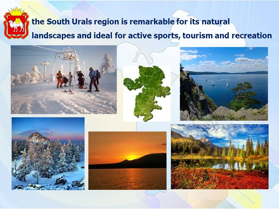 the South Urals region is remarkable for its natural landscapes and ideal for active sports, tourism and recreation