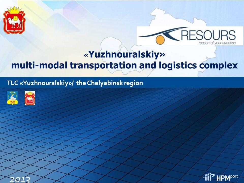 « Yuzhnouralskiy» multi-modal transportation and logistics complex 2013 TLC «Yuzhnouralskiy»/ the Chelyabinsk region