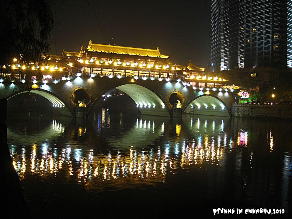 Da Jia Hao (Hello everyone) Qin Li