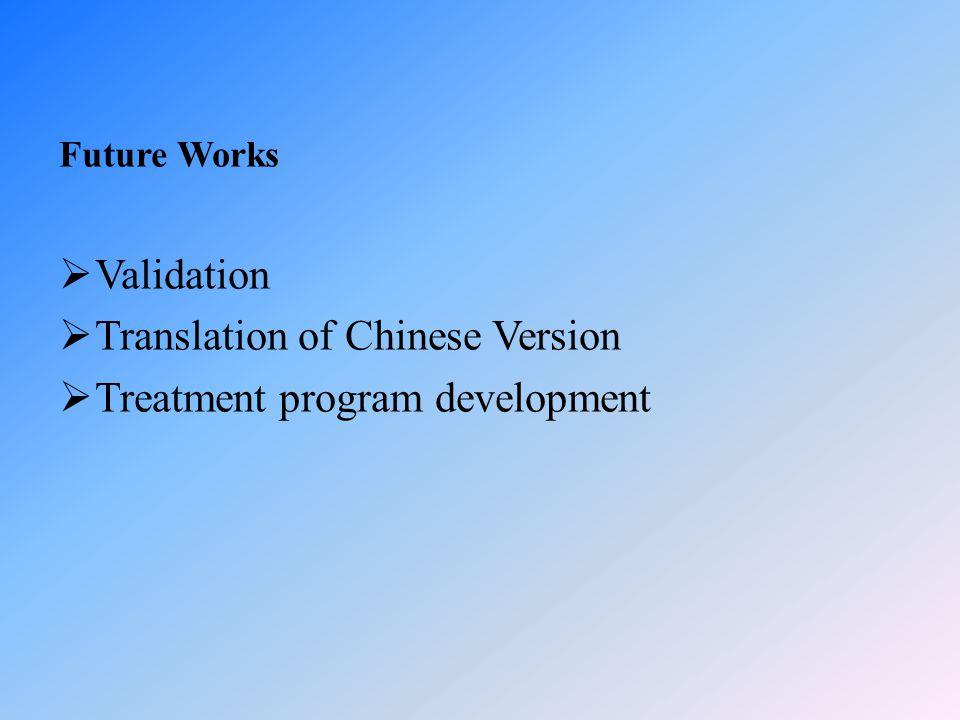 Future Works  Validation  Translation of Chinese Version  Treatment program development