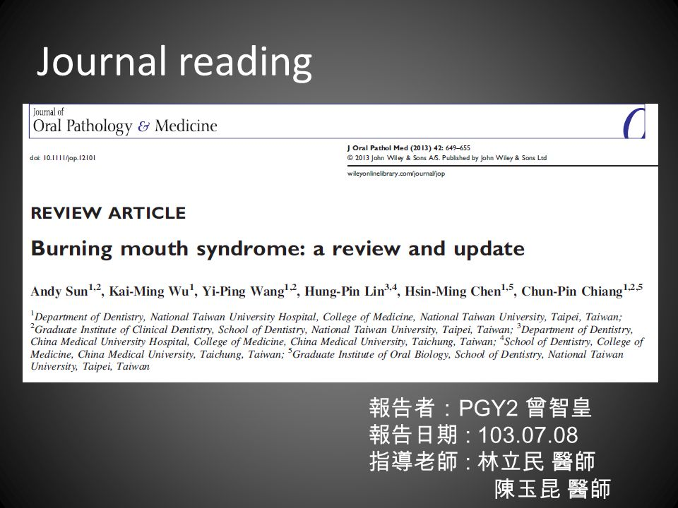 Introduction Burning mouth syndrome (BMS) is typically described by the patients as a burning sensation of the oral mucosa  absence of clinically apparent mucosal alterations Overall prevalence ranging from 0.7% to 7% Prevalence up to 12% to 18% for post- menopausal women with BMS