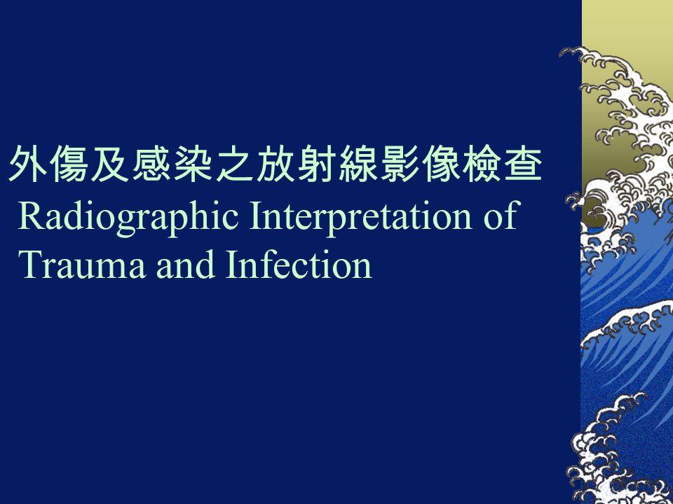 CT Scan  Space infection  Neck: Air way, pharynx  Sinus  Orbit  Intracranial abscess  Soft tissue