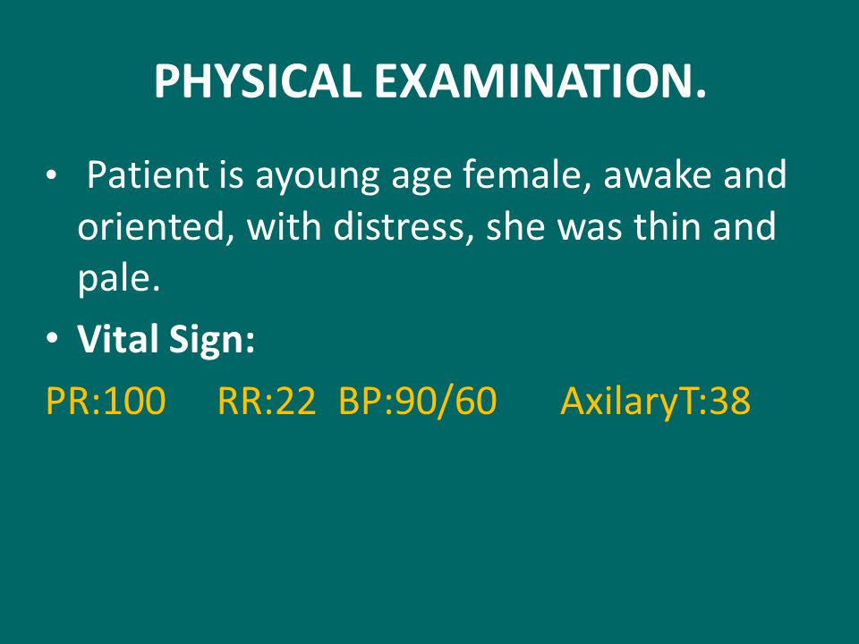 PHYSICAL EXAMINATION The conjectiva is paile-Trachea and thyroid were normal- No adenopathy.