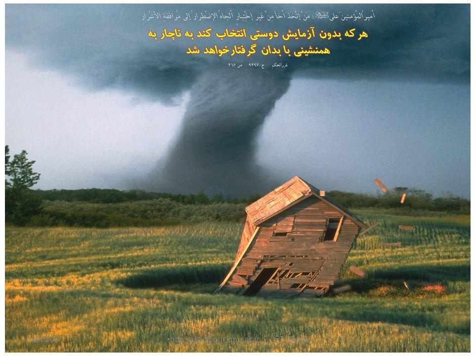 Chapter FifteenPrentice-Hall ©2002Slide 14 of 31 920203 http:\\asadipour.kmu.ac.ir........57 slides 14