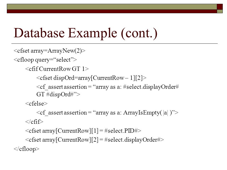 Database Example (cont.)