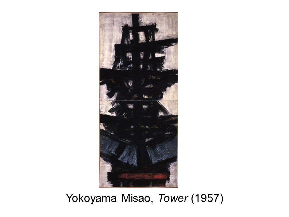 Yokoyama Misao, Tower (1957)