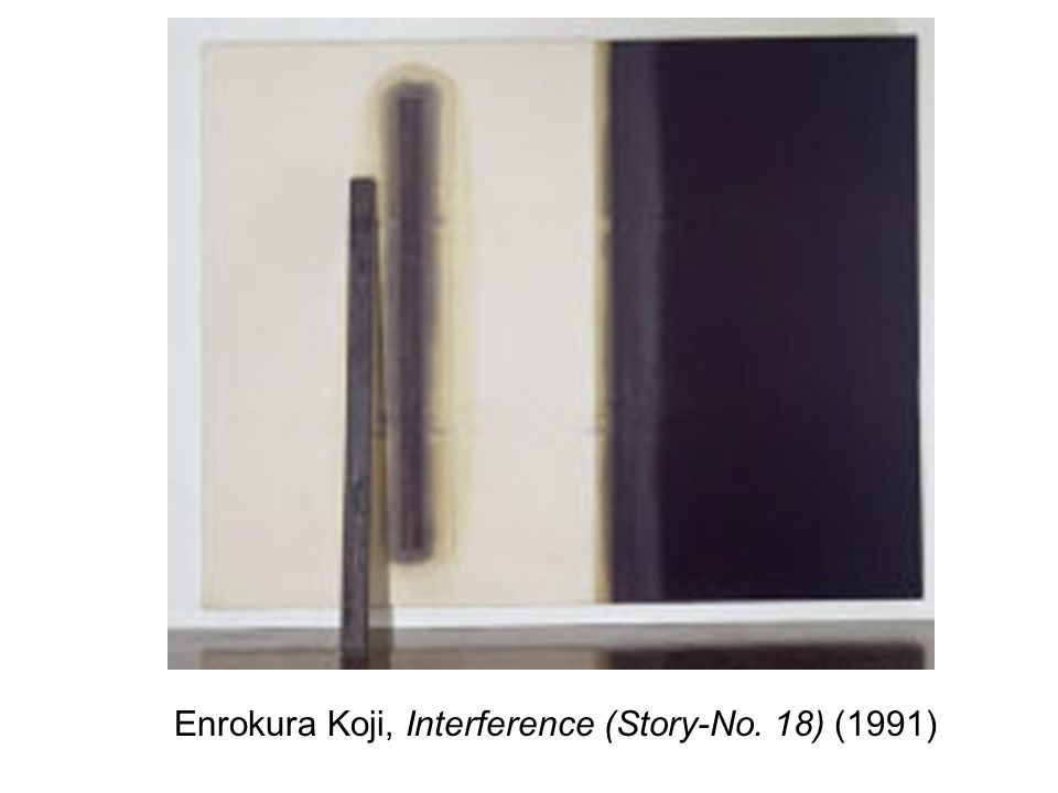 Enrokura Koji, Interference (Story-No. 18) (1991)
