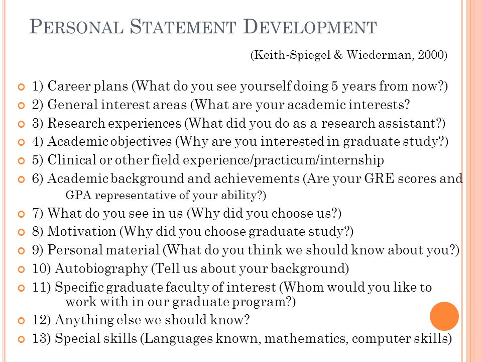 P ERSONAL S TATEMENT D EVELOPMENT 1) Career plans (What do you see yourself doing 5 years from now?) 2) General interest areas (What are your academic