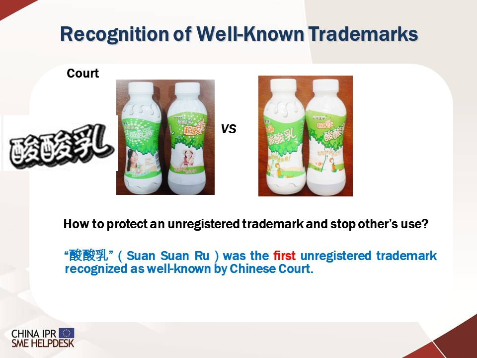 How to protect an unregistered trademark and stop other's use.